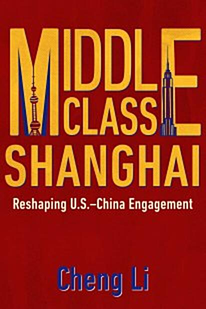 Middle Class Shanghai book cover
