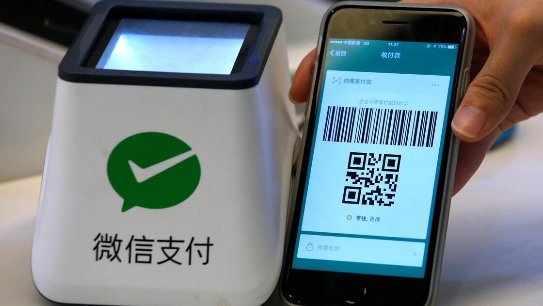 Mobile payment system in China