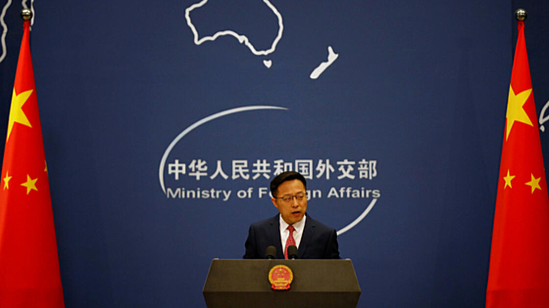 China ministry of foreign affairs