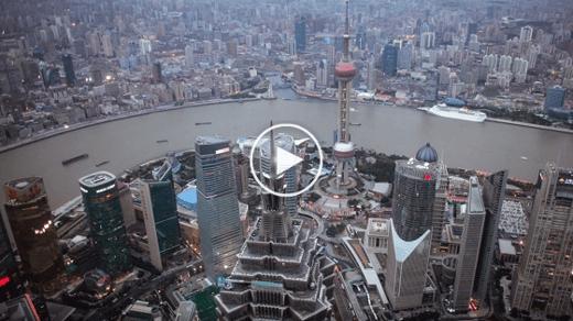 Global China Video