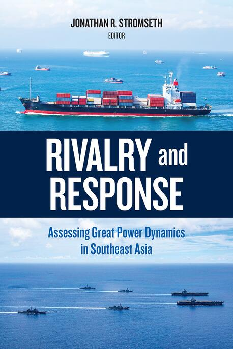 Rivalry and Response book cover