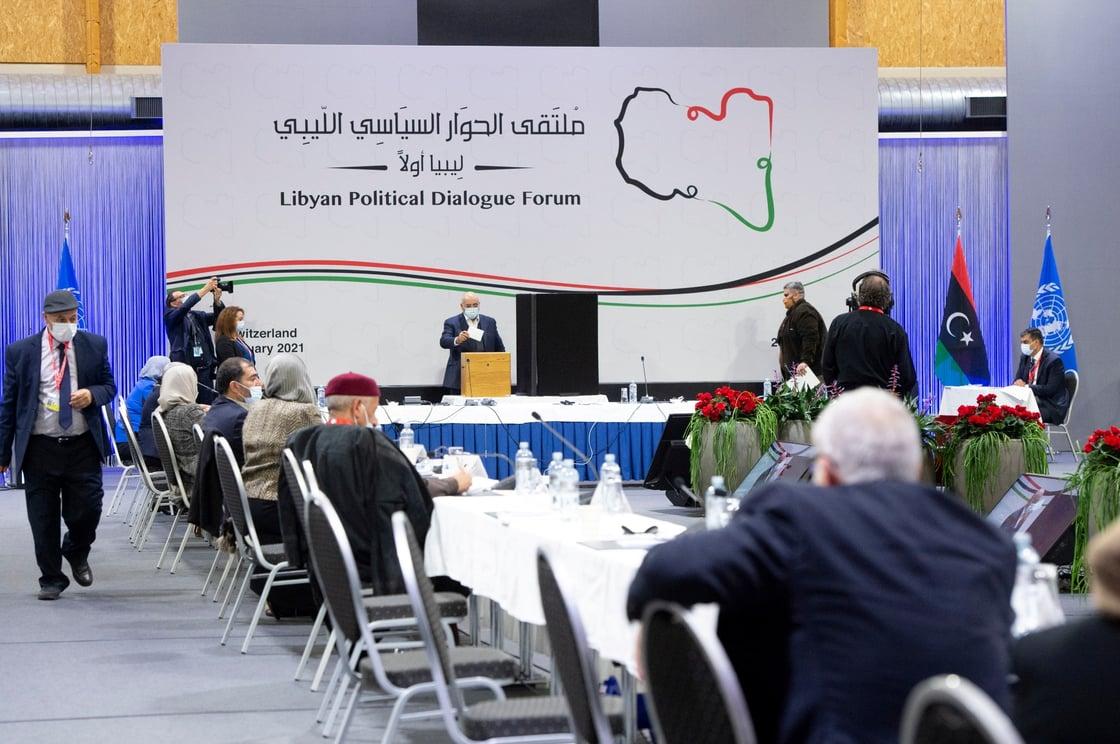libyan_political_dialogue_forum001-1